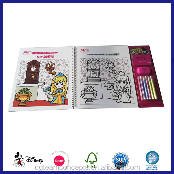Kids Colouring Books, Kids Colouring Books Suppliers and ...