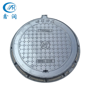 Bs En 124 Ductile Iron Manhole Cover For Gas Pipes,Gas Station,Chemical