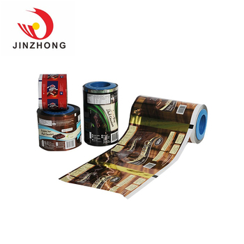 Custom gravure print automatic heat seal laminated plastic sachet packaging film roll