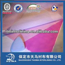 Super Thin Woven Fusible Interlining T1112