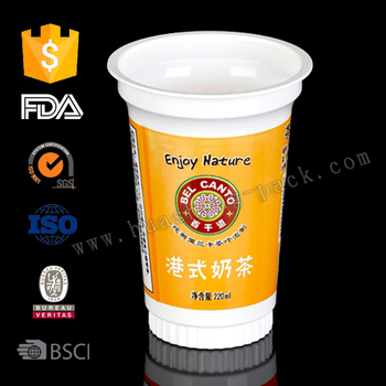 Yogurt Plastic Cups,plastic cup,disposable cup