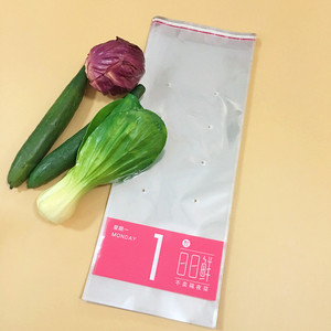 Biodegradable material PLA BOPP anti-fog self adhesive plastic bag for vegetable packaging