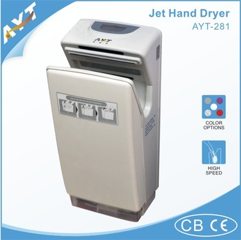 Bathroom Hand Dryer Suppliers In China