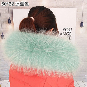 100% real raccoon tail fur collar