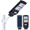 Integrated All in One 15W 20W 25W 30W 40W 50W Outdoor IP65 Remote Control LED Solar Motion Sensor Light