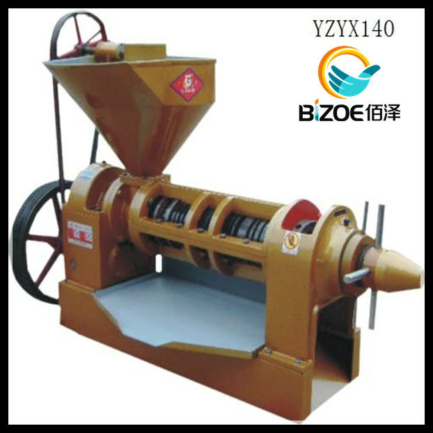 6YL-100 factory supply oil filter printing machine