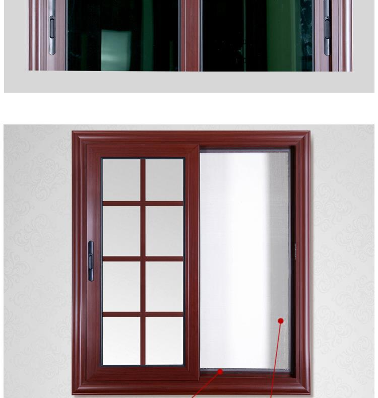 Rogenilan 88 Wooden Color Aluminium Design Steel Window