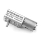 DS-46SW370 quiet 12v dc worm gear motor