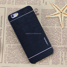 Modern design cell phone case cover from China famous supplier use metal wiredrawing craft