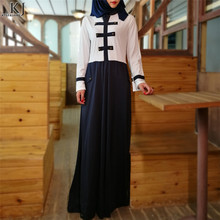 cute indonesia muslim dress