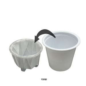 Disposable PP Plastic Empty Capsules Keuring K-CUP Coffee Filters