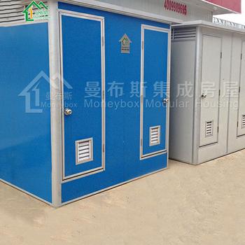 Onwijs Populaire Draagbare Mobiele Toilet Met Een Douche Te Koop Gemaakt AB-91