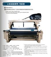 fabric weaving machine water jet loom price