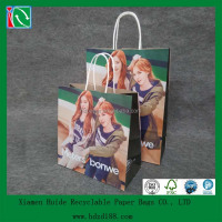 2016 printed paper packaging bags with handle