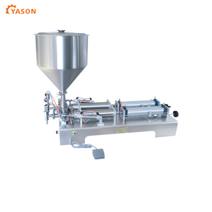 5-100ml Potted Meat Food Filling Machine G2WG
