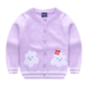 Kids stylish children new cashmere sweaters girls long sleeve applique cardigan