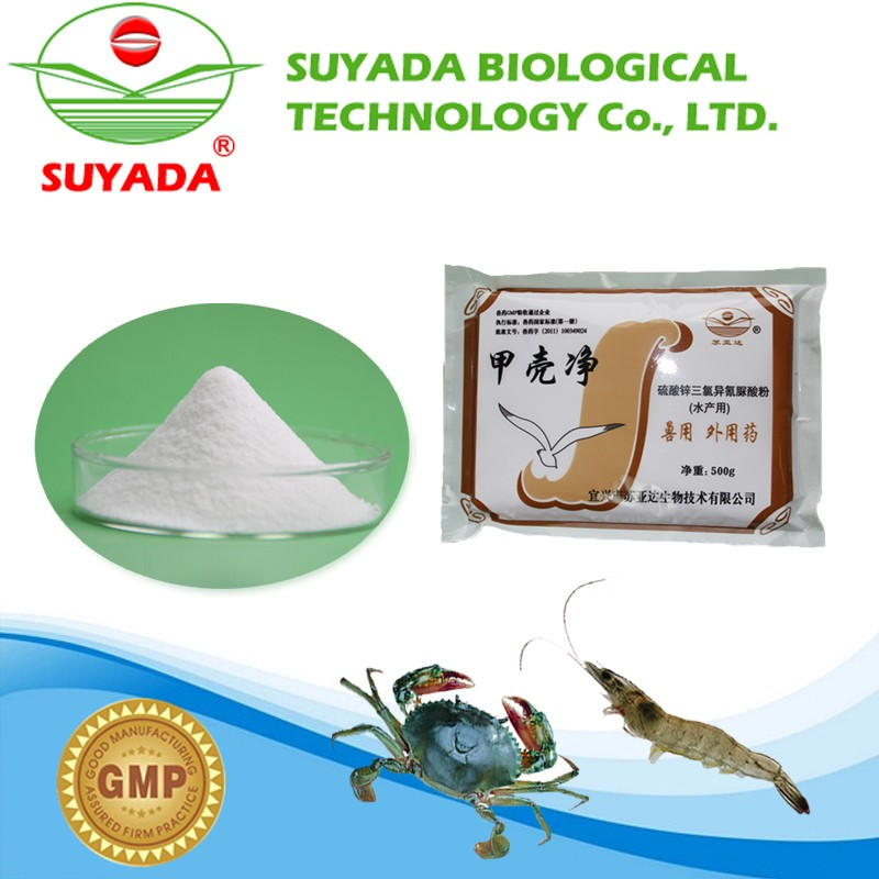 china supplier china pesticide companies suitable for Shrimp and crab