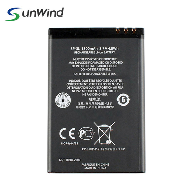 Compatible gb/t18287 2000 3.7v mobile phone battery BP-3L for Nokia Lumia 710 603