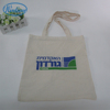 custom design printing recycled cotton gift bag