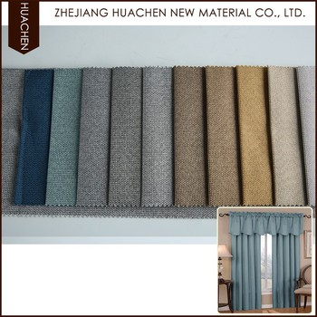 New Design Faux Linen Blackout Curtain Fabric for Hotel Drapery