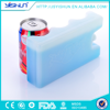 6l ice pack ice box,fascinating ice box,travel ice box/ cooler