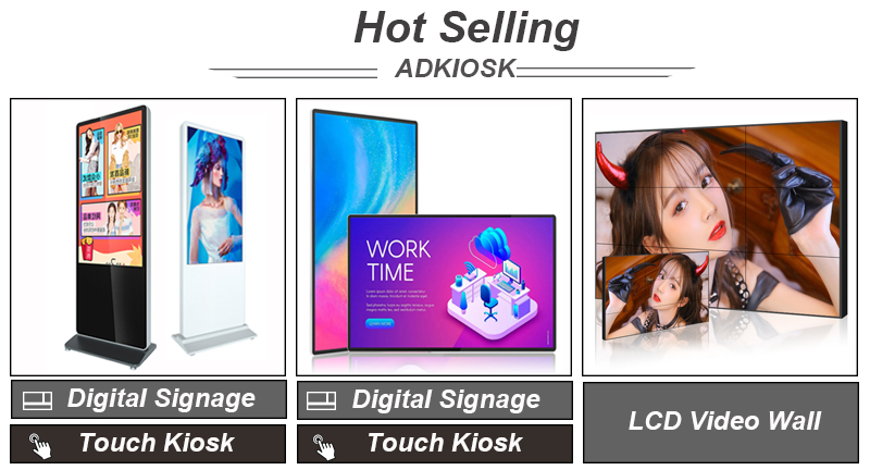 Touch digital signage advertising player kiosk.jpg