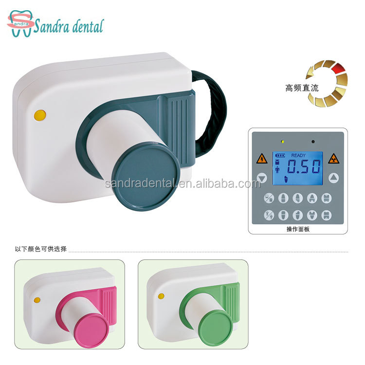 Economy digital dental xrays manufacturer supplier