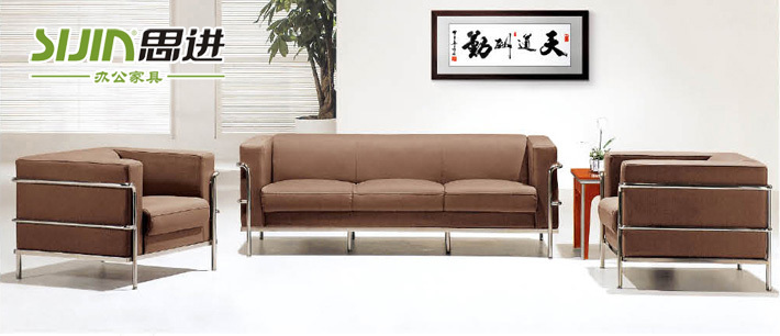 Sofa New Style 2015 new style office sofa set design,high quality office