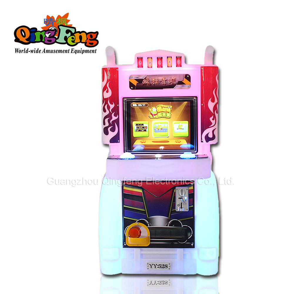 Qingfeng Crazy frog pat music game machine children's entertainment equipment slot machine