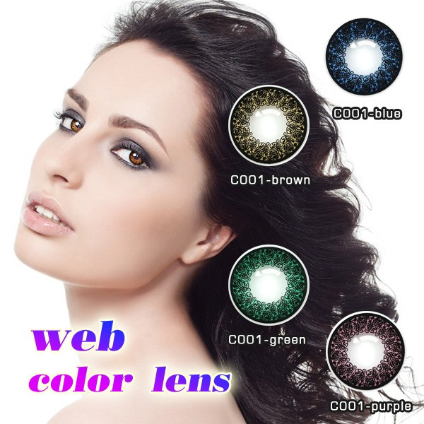 good looking high quality hazel green colored contacts toric color contact lens - Colored Contacts Hazel