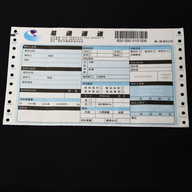 Sample Delivery Receipt Goods Delivery Receipt TemplateDelivery – Sample Delivery Receipt