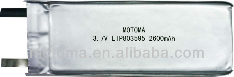 High Quality 3.7v battery polymer 2600mah from china professional manufacturer