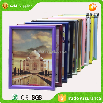 Sixy Photo Picture Photo Frame Free Download Software Yiwu Supply ...