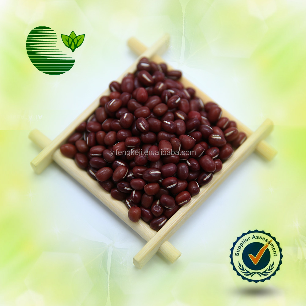 2015 Small Red Beans/red Adzuki Beans