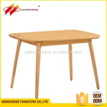 home furniture german style dining table