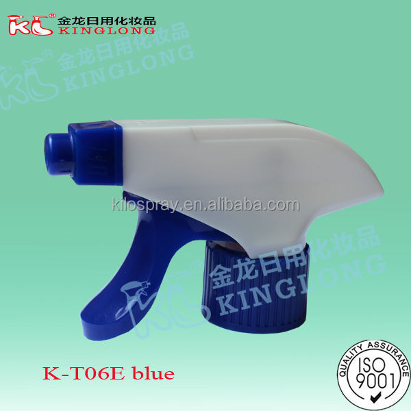 ISO approved free sample house cleaning room agricultural power sprayer with colors optional