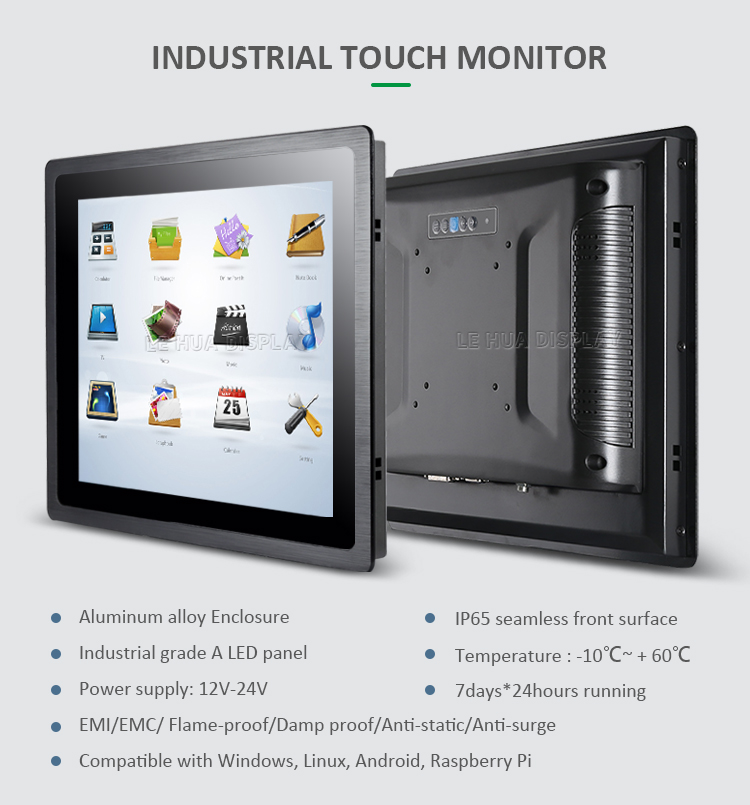 Waterproof IP65 Industrial capacitive/resistive 17 inch touchscreen tft lcd monitor