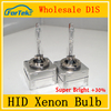 18 months warranty d1s hid xenon light CE, E-MARK, RoHS proved Wholesale xenon