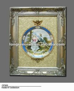 Miniature Paintings and Frames