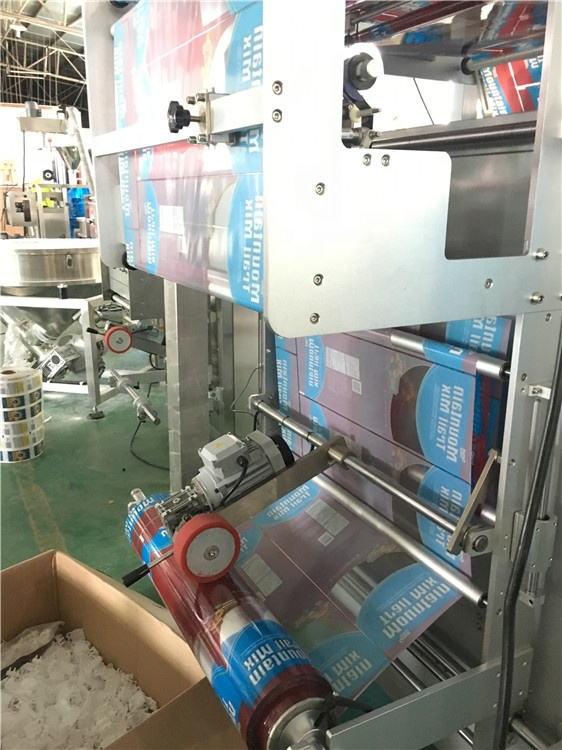 Full automatic 4 head linear weigher good quality vertical rice packing machine