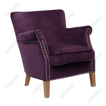 Genial Mid Century Modern Living Room Purple Velvet Chesterfield Armchair