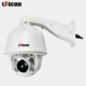 Unicon Vision 2mp high speed dome oem onvif 1080p ip ptz camera sony 30x zoom