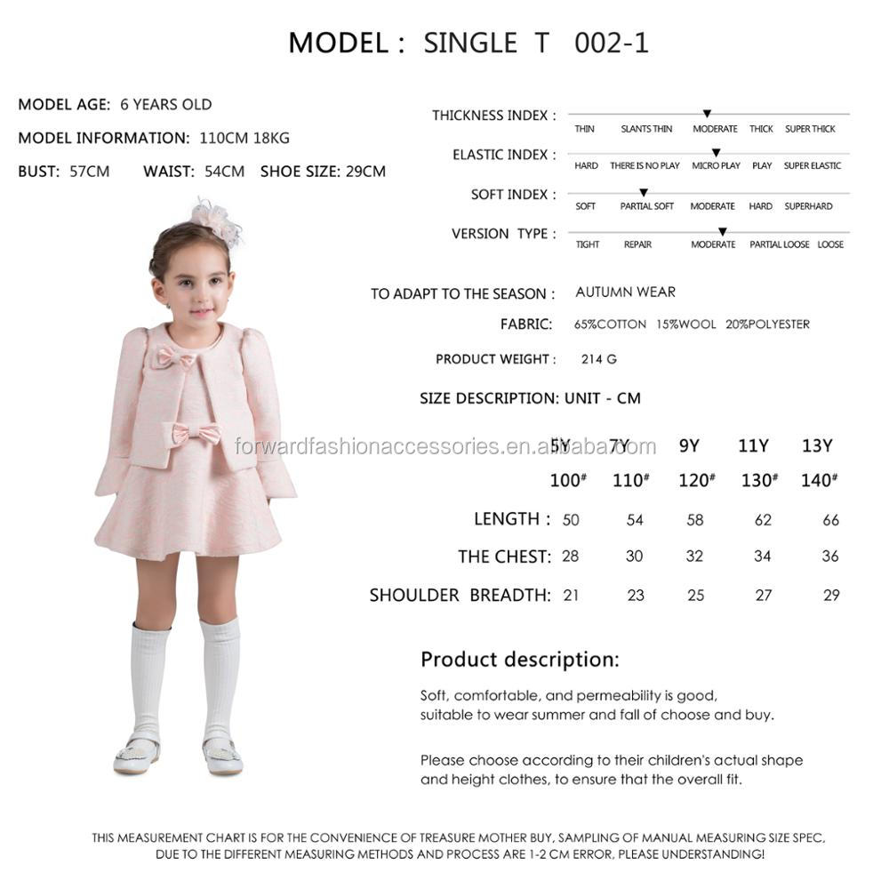 Fall Season Baby Girl Clothing 2 Piece Set Flare Sleeve Wool Coat And  Pleated Skirt - Buy Girls Coat And Dress Set,Fall Season Coat And Dress  Set,Girl