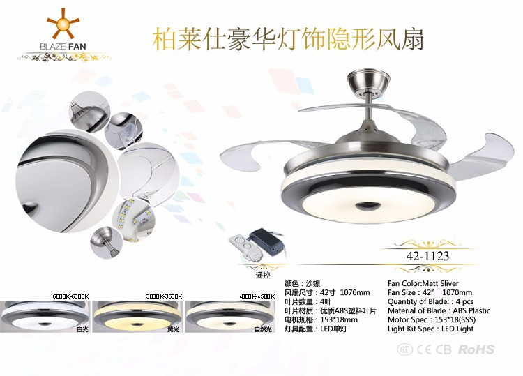 42 inch ceiling fan with hidden blades LED light 4pcs ABS plastic blade 153*18 moter 42-1123