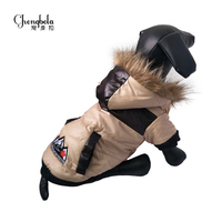 Popular Hot Selling High Quality Autumn And Winter Thicken Warm Dog Cotton-padded Clothes With Hat Factory Wholesale
