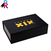 Black hard cardboard luxury packaging boxes with magnet folder style