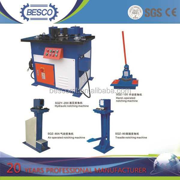 China Corner Notching Machine Supplier
