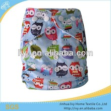 baby wizard cloth diapers