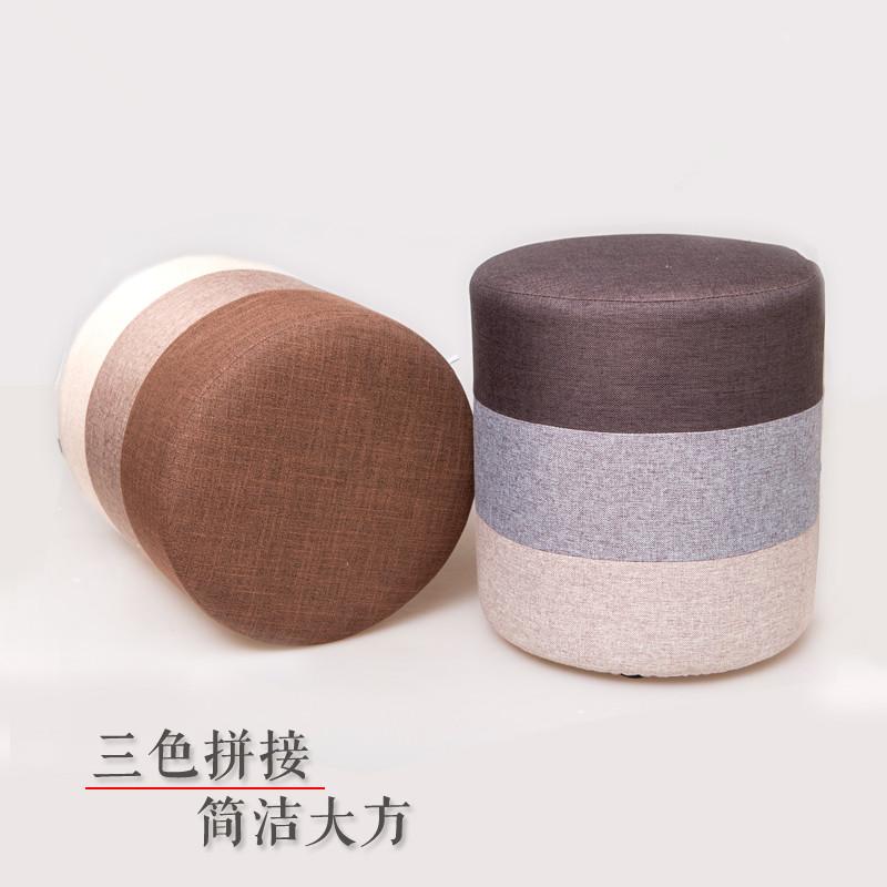 pouf tissu free pouf drum en tissu with pouf tissu good pouf rigide tissu imitation souche. Black Bedroom Furniture Sets. Home Design Ideas