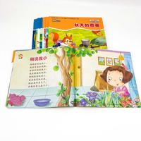 Custom excellent quality colourful children paperback book printing